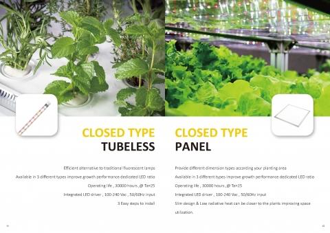 設施植物補光系列 5